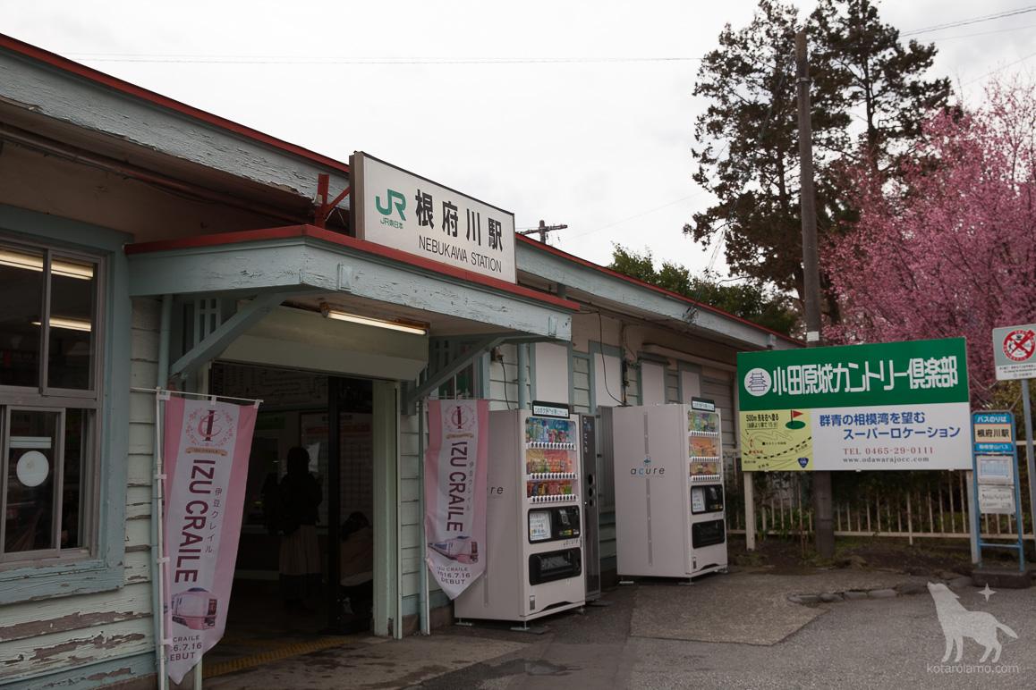 根府川駅の駅舎