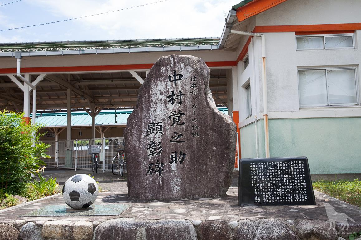 那智駅の石碑