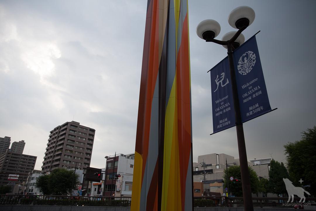 岡山城、再建50周年