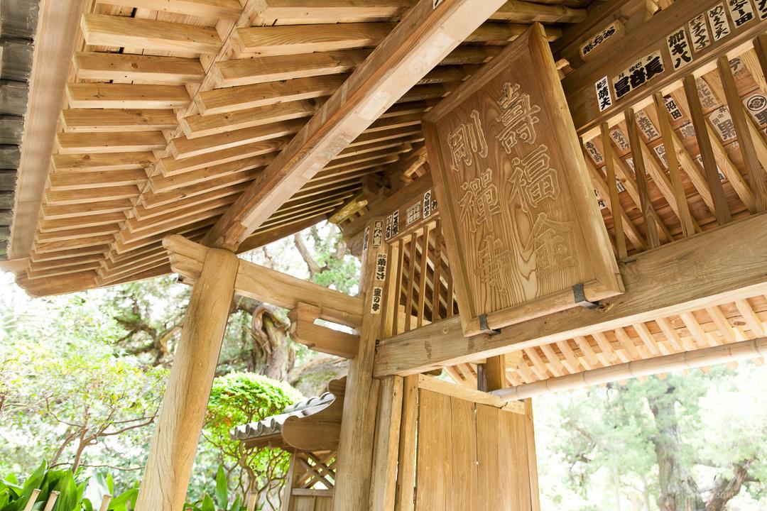 仏殿前の門