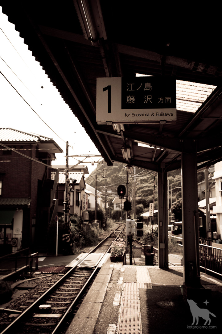 江ノ電、長谷駅