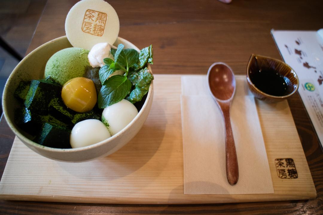 黒糖茶房(2)