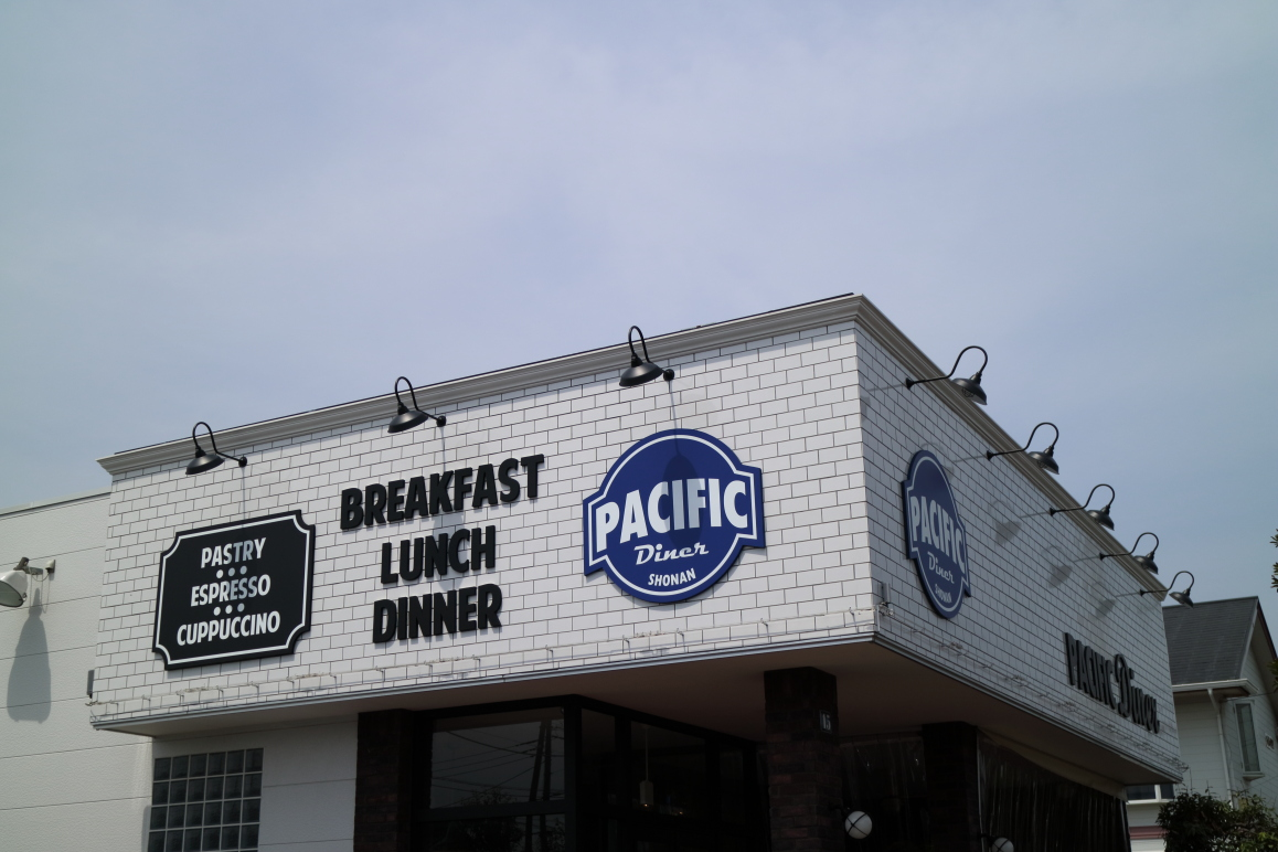 pacific diner
