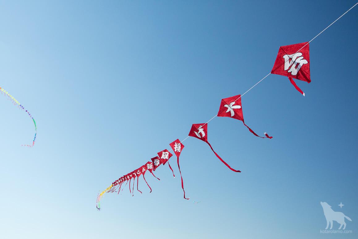 新春凧揚げ大会