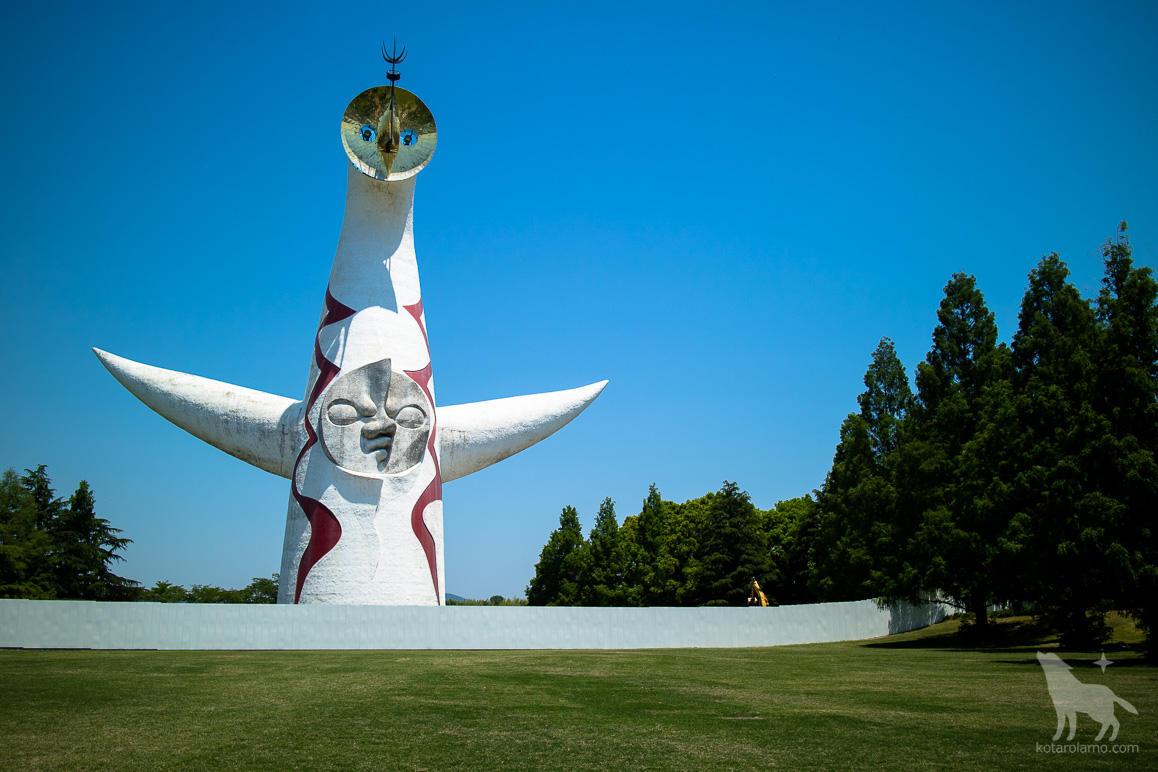 太陽の塔 (1)