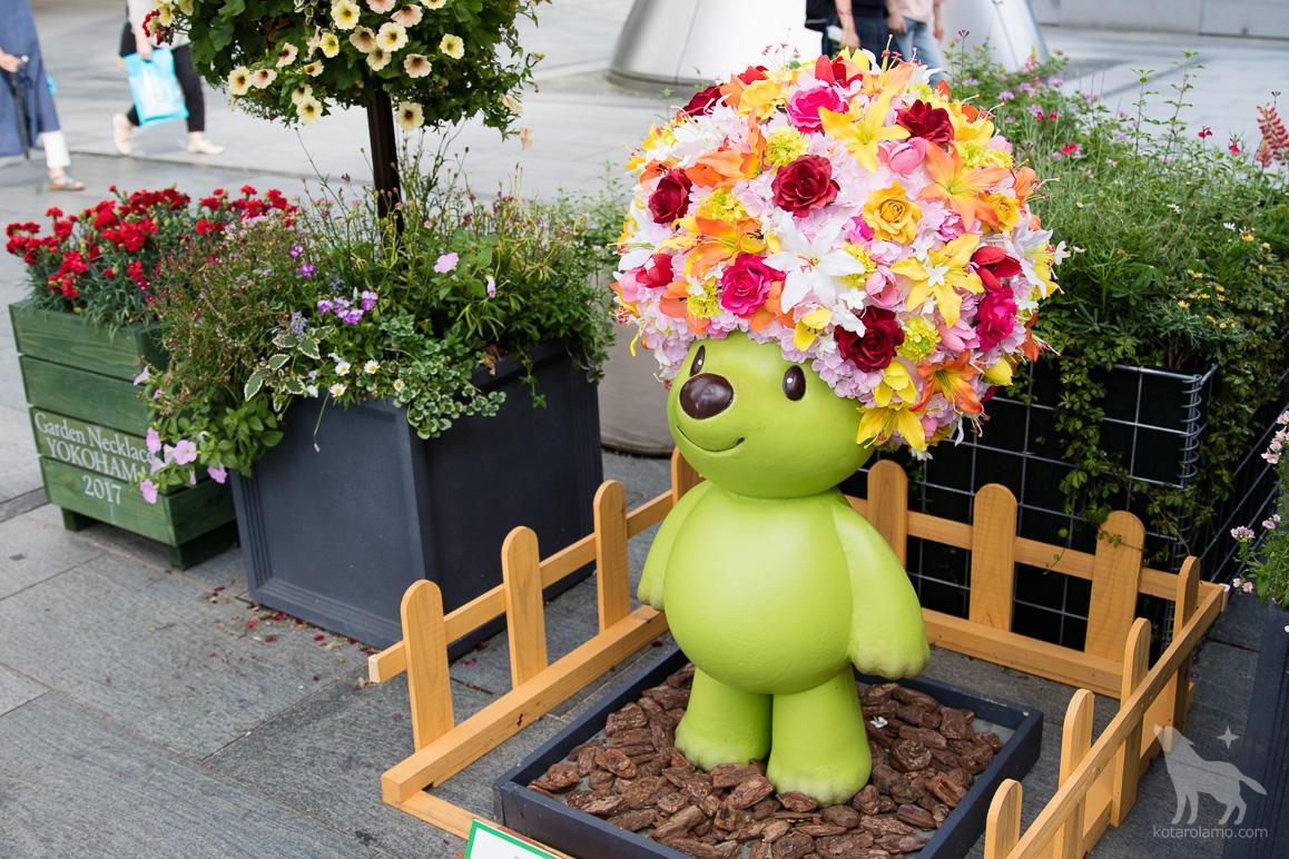 全国都市緑化よこはまフェア、みなとガーデン (11)、シンボルキャラクターのガーデンベア