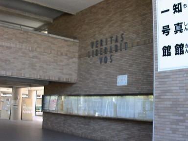 tanabe11.JPG